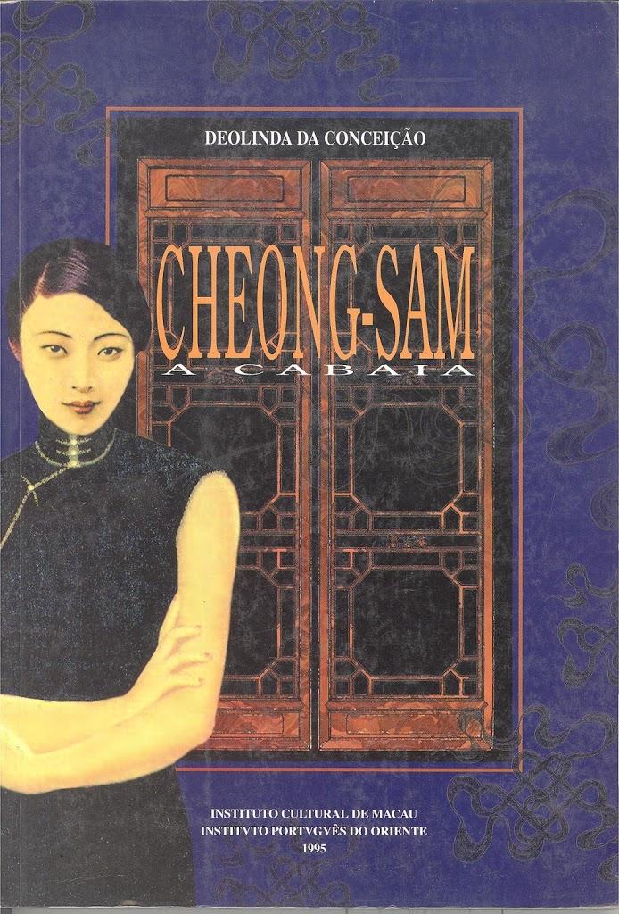 Cheong Sam A Cabaia Book Deolinda da Conceicao