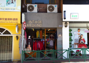 Vintage Around Exterior Front View Macau Lifestyle