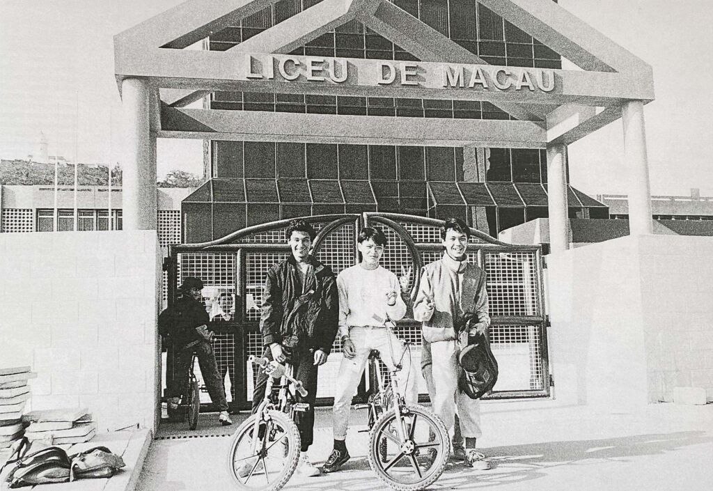 Liceu de Macau Black and White Picture Source Macao Archives