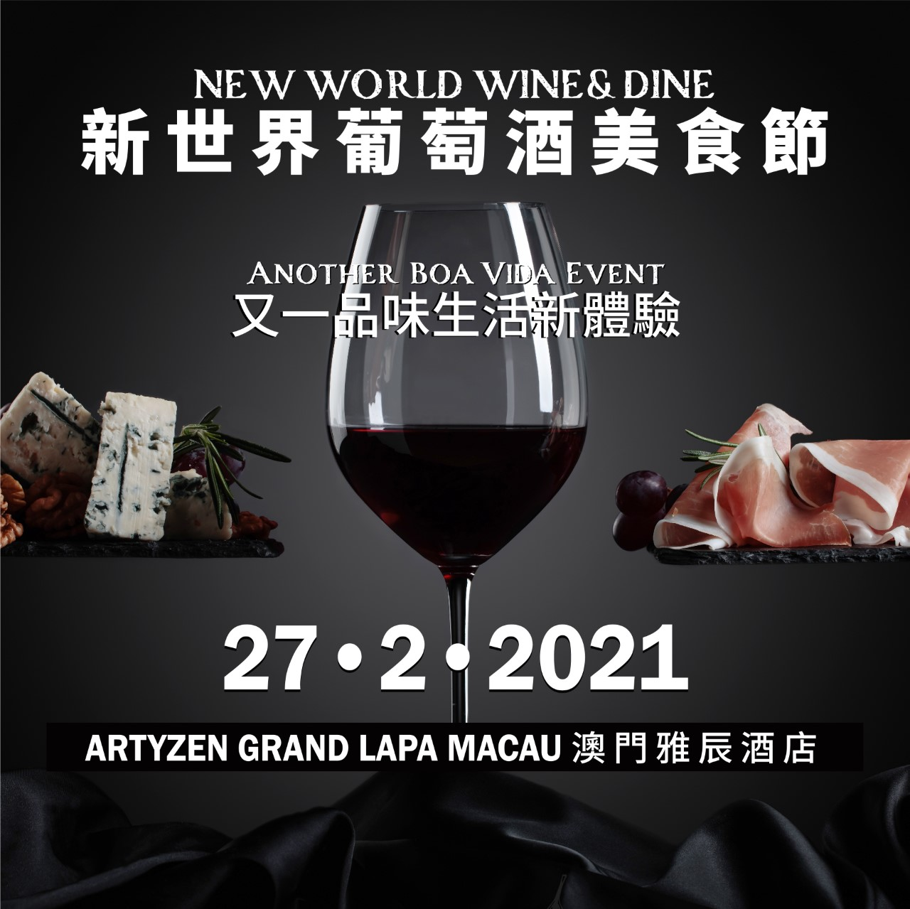 Wine and Dine Grand Lapa Event Poster