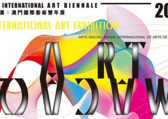 Art Macao Biennale 2021