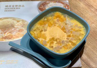 Golden Mix Dessert_Supreme Golden Mix Mango Dessert_blue bowl and menu_Macau Lifestyle