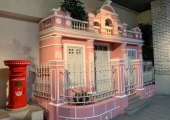 Macao Museum permanent exhibition pink house model