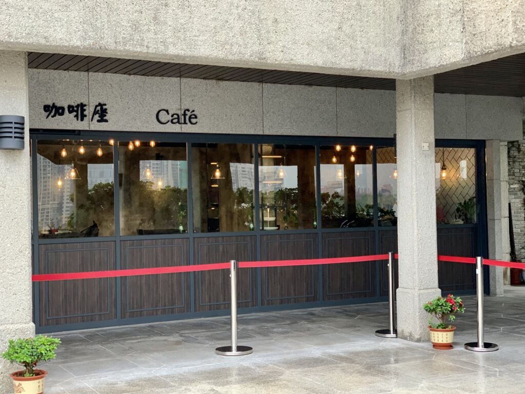 Macau Museum Cafe facade