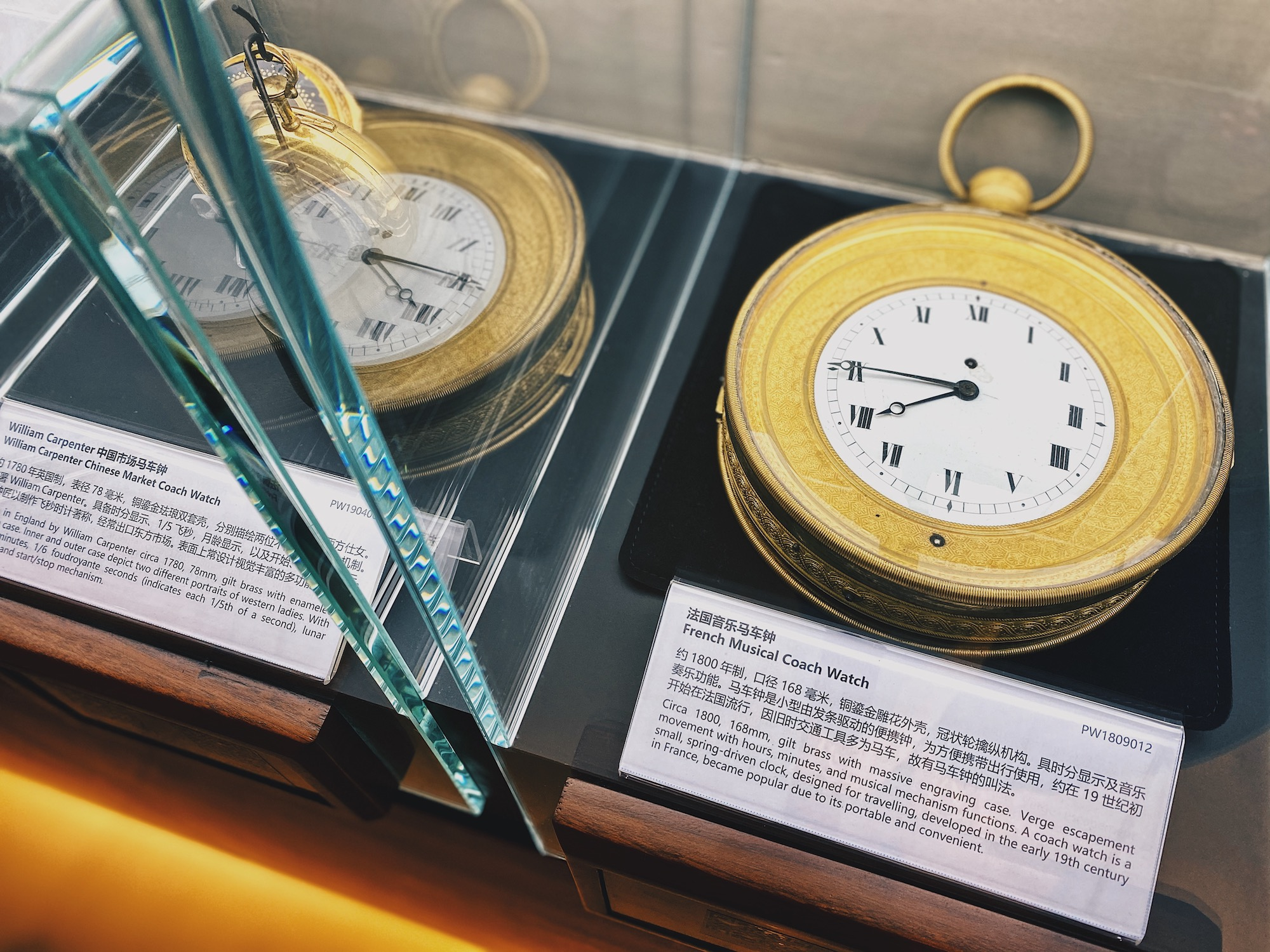 timepiece-museum-macau-coach-watch