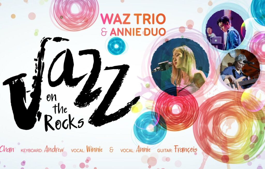 Jazz on the Rocks Macau Poster