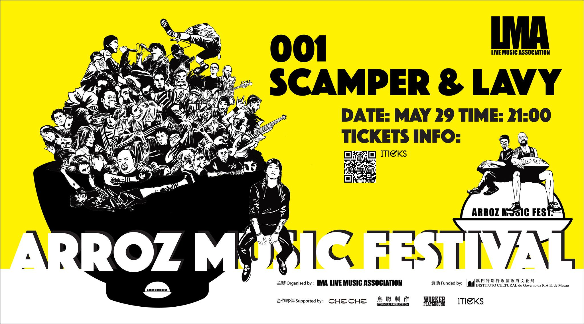 Lavy and Scamper Arroz Music Festival at LMA this weekend macau