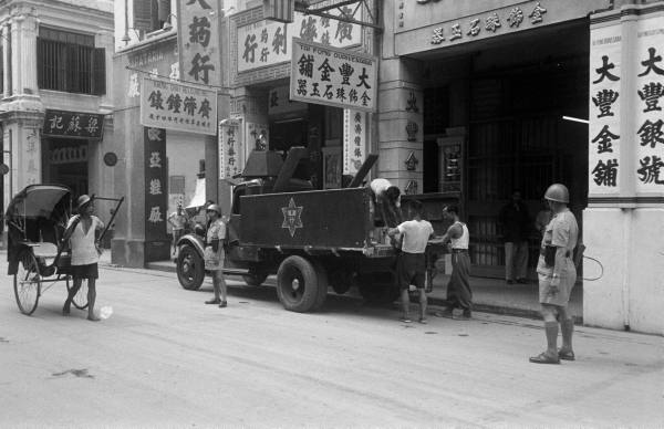 Macau Police Park in front of building old phot