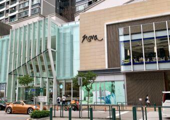 NOVA Mall street view