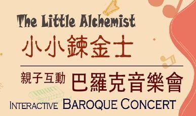 The Little Alchemist Baroque Concert Poster
