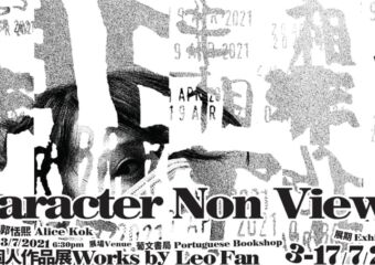 Character Non View Leo Fan Artworks Exhibition Banner