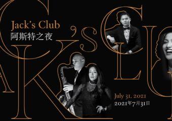 Jacks Club at St Regis Macao July 2021 poster