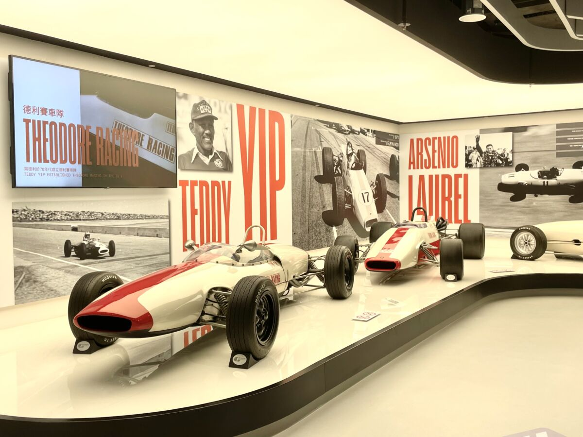 Macao Grand Prix Museum early editions gallery