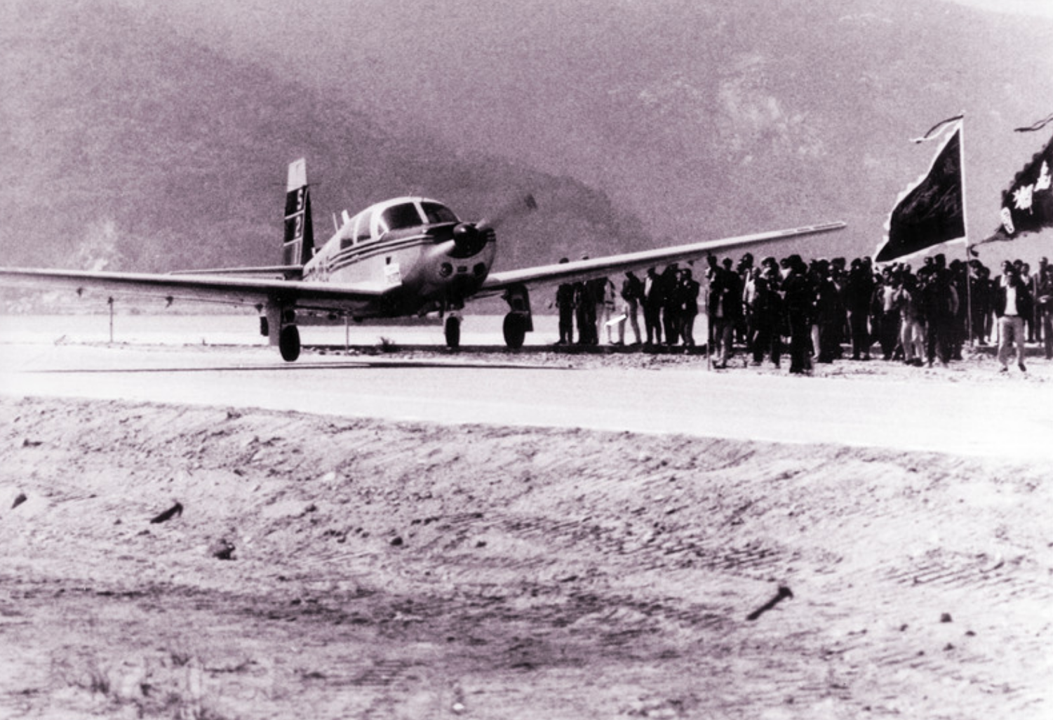 Sagres Aircraft landing in Coloane Macau from Lisboa in 1987