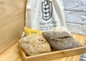 Trigo DOuro Bread in Tray Macau Lifestyle