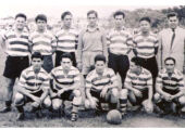 1 sporting clube de macau 1951