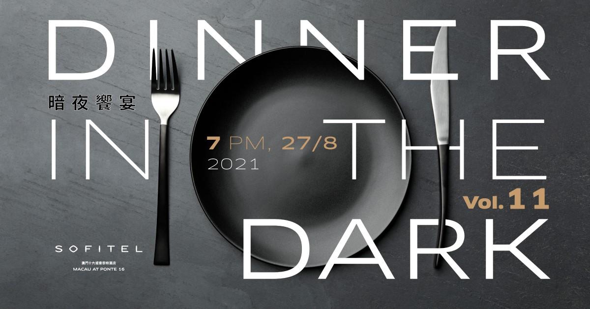 dinner in the dark vol 11 sofitel macau