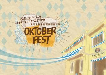 Paulaner Oktoberfest Banner Vertical