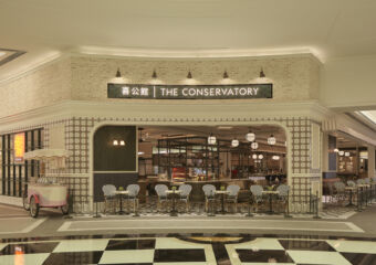 The Conservatory Sheraton Grand Macao Frontshop