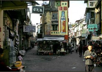 Walking Around: Macau's Oldest Streets