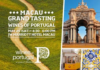 Weekender: Portuguese Wines, Food, Art and More!